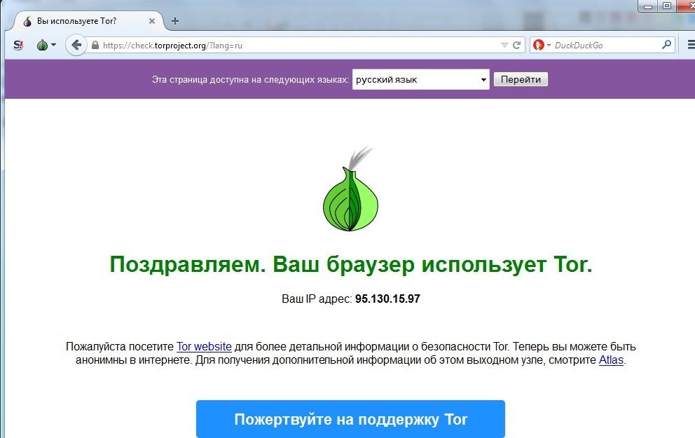 Тор браузер опасен ли hyrda как в тор браузере скачивать файлы hydraruzxpnew4af