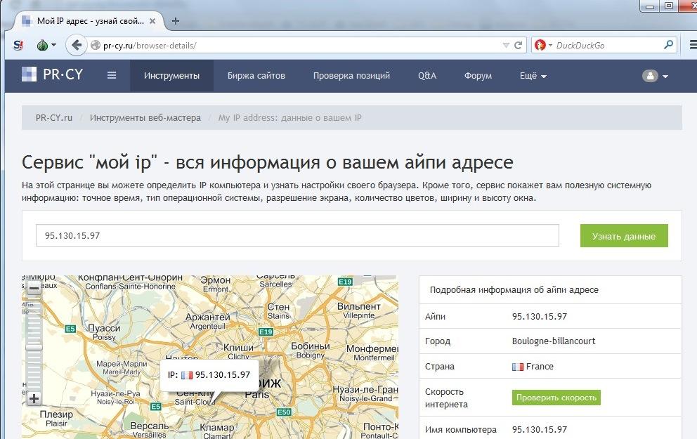 Тор браузер айпи одной страны gidra если провайдер блокирует тор браузер hyrda