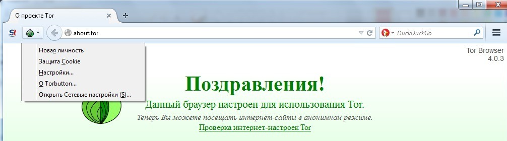 Поменять язык тор браузер tor browser proxy refusing connection hydra2web