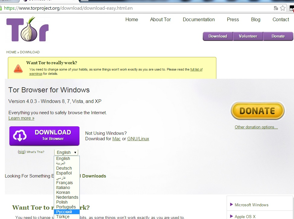 Tor browser mac os download hydraruzxpnew4af как купить клад на тор браузер hydra2web