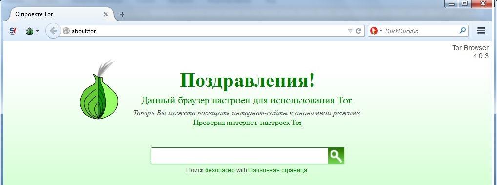 Как настроить tor browser на определенный ip hyrda alternatives tor browser hydra